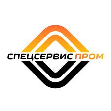 Спецсервис Пром